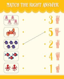 数学カウント数ワークシート