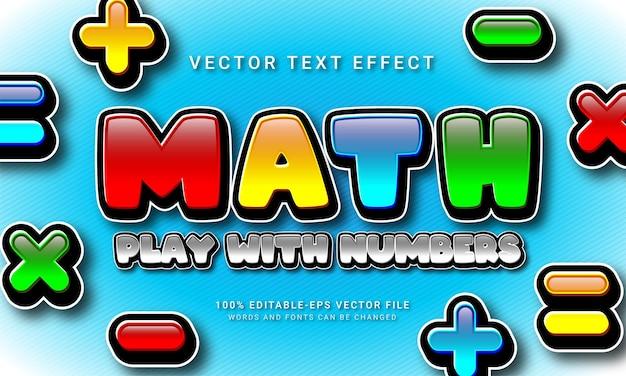 数学の編集可能なテキストスタイル効果をテーマにした教育学校