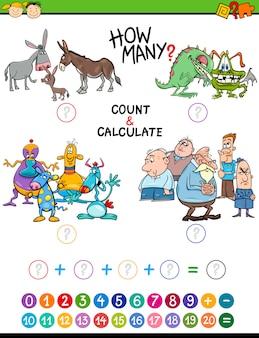 Математическая образовательная деятельность для детей