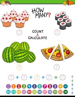 Математическая образовательная деятельность