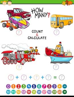 Математическая образовательная задача для детей