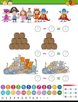数学ゲームの漫画のイラスト