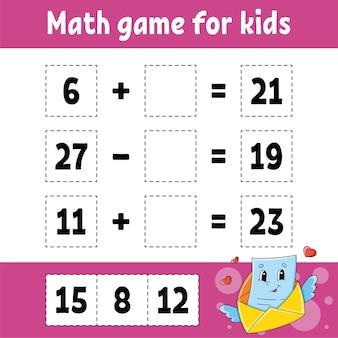 子供のための数学のゲーム。教育開発ワークシート。写真付きの活動ページ。子供のためのゲーム。バレンタイン・デー。