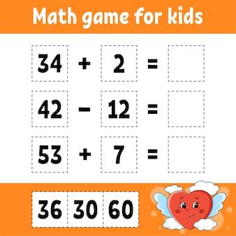 子供のための数学のゲーム。教育開発ワークシート。写真付きの活動ページ。子供のためのゲーム。