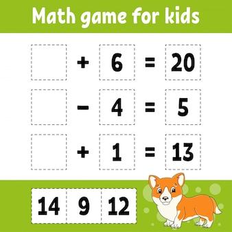 子供のための数学のゲーム。教育開発ワークシート。写真付きの活動ページ。