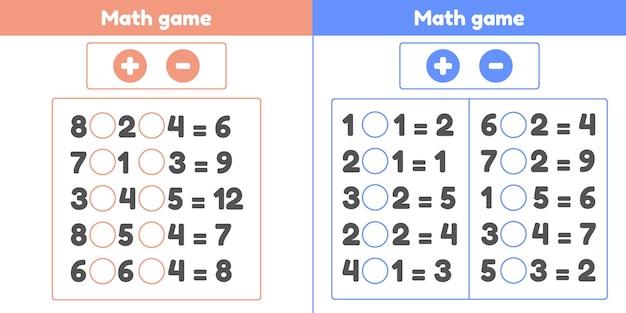 数学ゲーム。プラスかマイナス。就学前および学齢期の子供向けのワークシートを設定します。ベクトルイラスト。