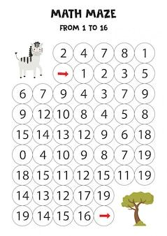 Математическая игра с зеброй и деревом сафари.