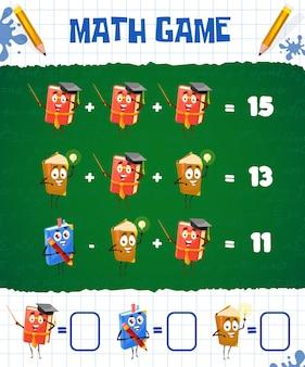 만화 학교 교과서와 책, 벡터 교육 미로가 있는 수학 게임 워크시트. 수학 숫자의 덧셈과 뺄셈, 논리 학습 테스트 및 두뇌 티저가 있는 어린이 수학 퍼즐