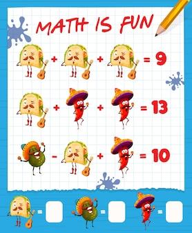 카툰 멕시코 타코, 아보카도, 칠리 페퍼, 벡터 교육 미로가 있는 수학 게임 워크시트. 수학 숫자와 음식의 덧셈과 뺄셈이 있는 어린이 수학 퍼즐