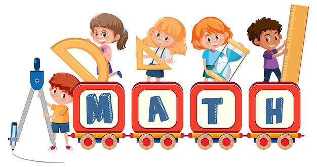 아이 들과 수학 도구와 수학 아이콘