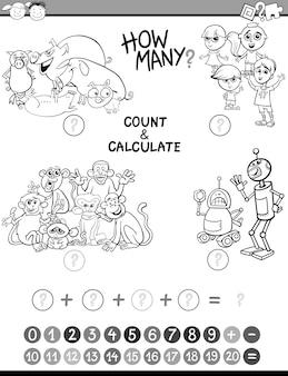 Матрица для детей