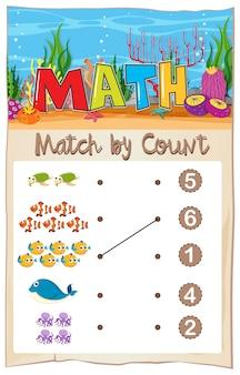 数学マッチング番号ワークシート