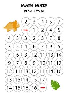 Математический лабиринт с милым динозавром-хищником и тропическим листом. учебный лист. сосчитайте от 1 до 16.