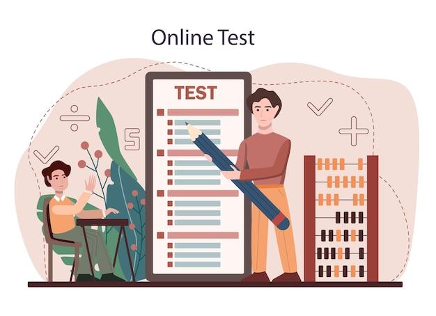 수학 학교 과목 온라인 서비스 또는 플랫폼. 공부하는 학생