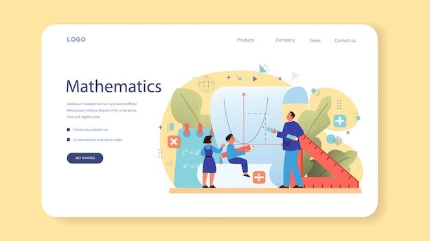 数学の教科のウェブバナーまたはランディングページ