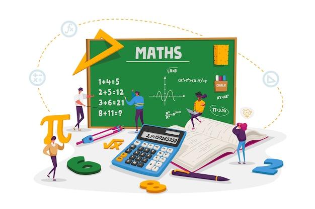 数学科学の概念。巨大な黒板で数学を学ぶ実験室または学校のクラスの小さな男性と女性の学生のキャラクター。教育を受けて式を書く人々。漫画