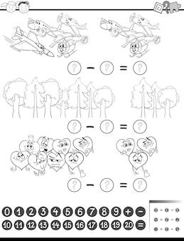 Математическая задача для окраски
