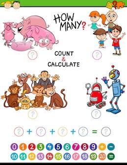 Математическая деятельность для детей