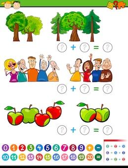 Задача математической алгебры для детей
