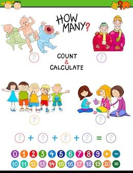 Математическая игра для дошкольников