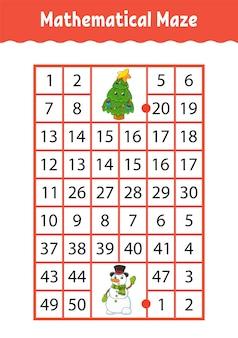 Математический прямоугольный лабиринт. игра для детей. номерной лабиринт.