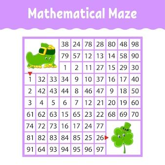 Рабочий лист математического квадратного лабиринта