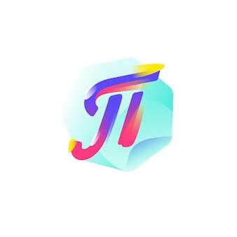 Математический символ пи