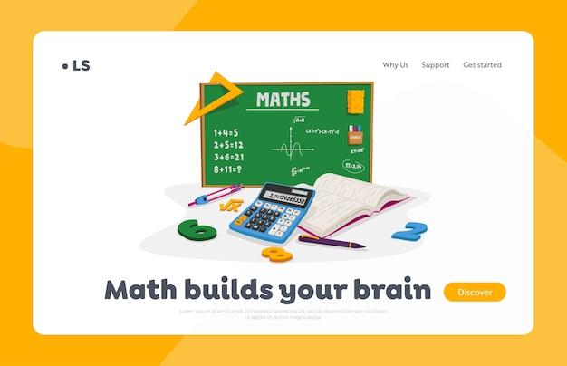 Mathematics education and school lesson