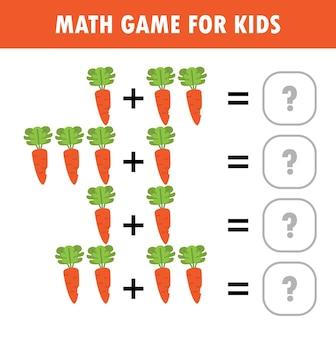 子供のための追加ワークシートを数えることを学ぶ子供のための数学教育ゲーム