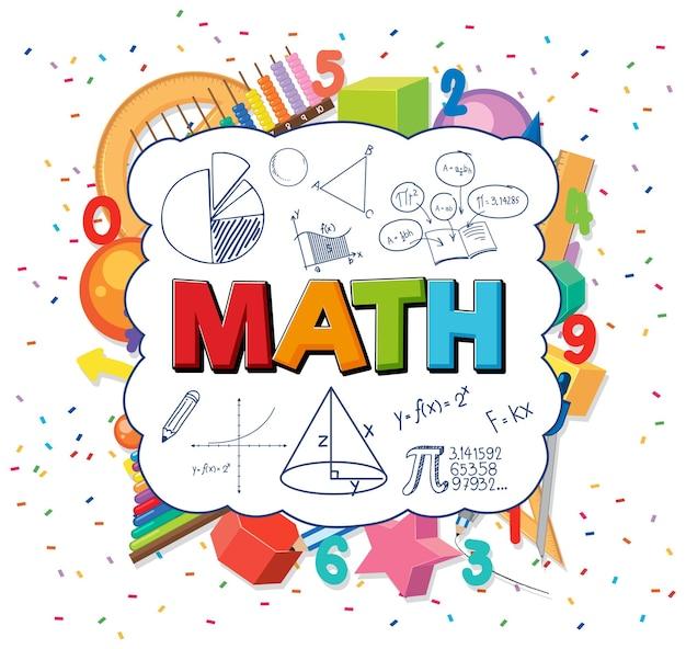 수식이 있는 수학 글꼴 아이콘