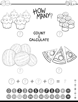 Страница раскраски maths avtivity