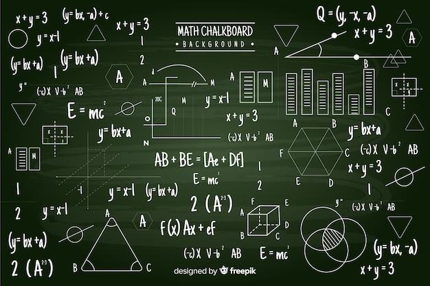 수학 칠판