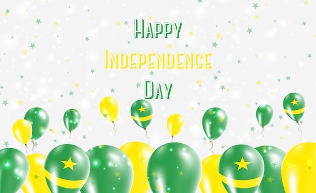 모리타니 독립 기념일 애국 디자인. 모리타니 내셔널 컬러의 풍선. 행복 한 독립 기념일 벡터 인사말 카드입니다.