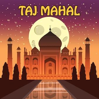 Mausoleum of taj mahal in agra, india