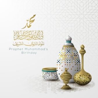 Mawid al nabi prophet muhammads birthday islamic illustration background vector design