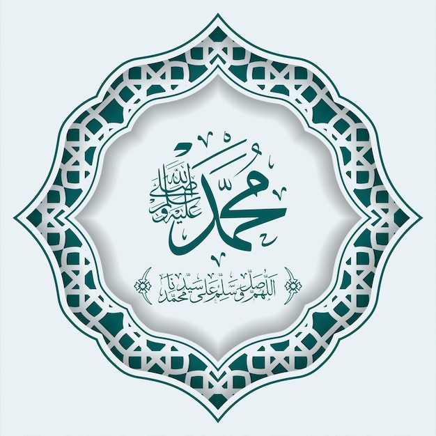 Mawlid al-nabawi al-shareef greeting card template with calligraphy and ornament. premium vector