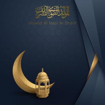 Mawlid al nabi al sharif islamic greeting arabic calligraphy with gold crescent