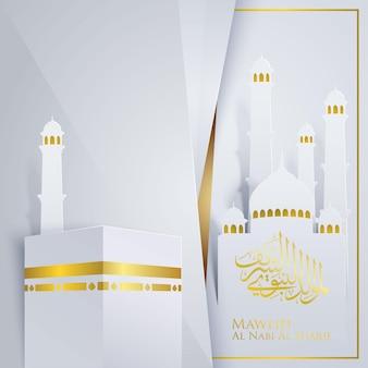 Mawlid al nabi in arabic calligraphy for islamic greeting card mosque and kaaba