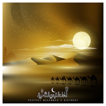 Mawlid al nabi beautiful greeting islamic  with supermoon in the night