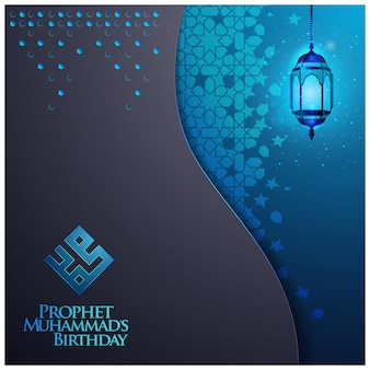 Mawlid al nabi greeting card background   with lantern