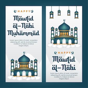 Мавлид ан-наби поздравительная открытка рождение пророка на фоне мечети