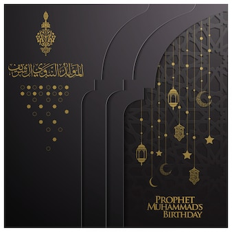 Mawlid al nabi greeting card  design with crescent and arabic calligraphy