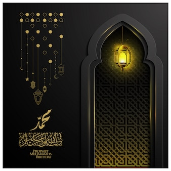 Mawlid al nabi greeting card  design with morocco pattern and lantern Premium Vector