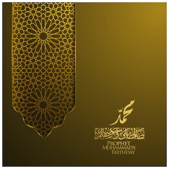 Mawlid al nabi greeting card vector design with beautiful moroccan pattern