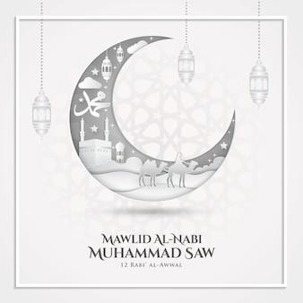 Мавлид аль-наби мухаммед. перевод: день рождения пророка мухаммеда. подходит для поздравительной открытки, флаера, плаката и баннера