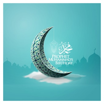 Mawlid al nabi  prophet muhammad's birthday , greeting  moon with mosque