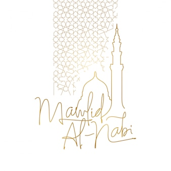 Mawlid al nabi prophet muhammad's brithday greting