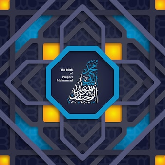 Mawlid al nabi with arabic arabic calligraphy and geometric pattern background