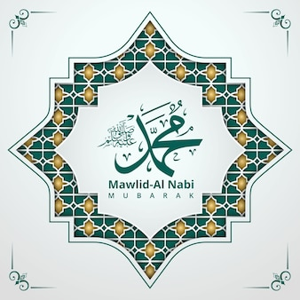 Mawlid alnabi islamic background with arabic pattern and prophet mohammad birthday calligraphy