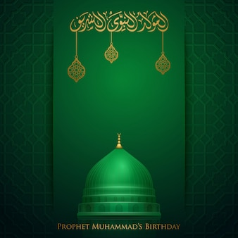 Mawlid islamic greeting with green dome of nabawi mosque